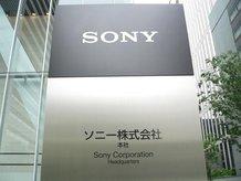 sony-hq