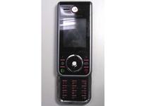 Motorola_ZN200_front-200-200.jpg