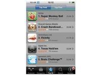 iphone_application_store-200-200.jpg