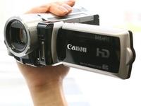 canonhf11-200-200.jpg