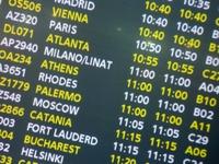 airport-flights-200-200.jpg