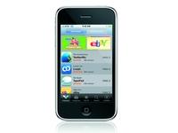 iphone3g_appstore-200-200.jpg