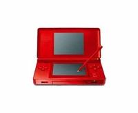 Nintendo_ds_red-200-200.jpg