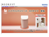 toto_toilets-200-200.jpg