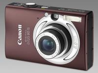 canon-digital-ixus-80is-200-200.jpg