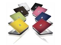 dell-inspiron-laptops-200-200.jpg
