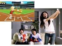 nintendo-wii-gameplay-200-200.jpg