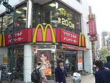 RFID_McDonalds_accepts_e-cash-218-85.jpg
