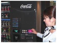 docomo-RFID-vending-218-85.jpg